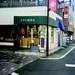 Susumuya 茶店
