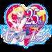 美少女戰士25週年紀念項目官方網站(日文網站)