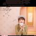 超方便的《暢遊日本》電子版上線囉!只要在這裡填寫簡單資料就能下載。