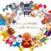 變身全天候室內親子館「橫濱麵包超人兒童博物館」7月7日全新開幕!意義~
