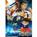 名偵探柯南最新電影版「紺青之拳」4月12日日本上映!超人氣怪盜基德登場