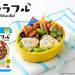 用哆啦A夢魚板點綴可愛便當、料理 讓飯糰、湯品、沙拉等菜色大變身吧!|Cue日本 ~讓你的生活變得更有意義~
