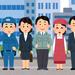 你適不適合來日本的日商工作呢?|Cue日本 ~讓你的生活變得更有意義~