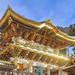 日本的世界遺產系列No.10ー日光的神社寺院