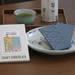 靜岡抹茶甜點店NANAYA「清涼巧克力」來囉!3種胡椒與天然鹽的藍色巧克力新上市
