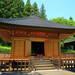 日本的世界遺產系列No.9ー平泉-表現佛國土(淨土)建築、庭園及考古學上的遺跡群