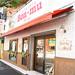 沒用膨脹劑也如雲朵般軟乎乎!能品嘗食材原味和香味的日本戚風蛋糕店「Bon mu」|Cue日本 ~讓你的生活變得更有意義~