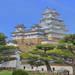 日本的世界遺產系列No.8ー兵庫縣:姬路城