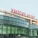 【北海道】五稜郭函館山等日本人都喜歡的人氣觀光地都在附近—函館機場!