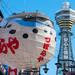 【早上景點】大阪早上何處去?吃喝玩樂一次告訴你