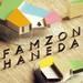 日本首家!可更換鞋跟的話題皮鞋品牌『FAMZON』開業啦!