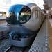 搭乘西武鐵道最新高質感特急電車「Laview」欣賞秩父羊山公園的夢幻芝櫻!~秩父一日遊行程小分享~