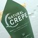 日本小麥飄香「自然派可麗餅專門店 NATURAL CREPE」