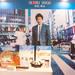【Cool Japan Fest】大回顧 西武、JINS和岩手飯店魅力競賽