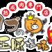 熟成肉専門店  YOPU之王豚鹽燒 官方網站