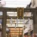 京都繁華新京極商店街中竟然隱藏著小寺廟?一起來探索城市的小角落吧