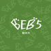 BEB5輕井澤 官方網站