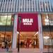 日本首間無印良品飯店4月4日在銀座隆重開幕!全世界最大銀座旗艦店內部搶先公開!