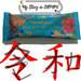 日本珍奶旋風!?20間日台珍奶大評比 最好喝的到底是哪家?
