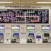 京都地下鐵的車票輕鬆購買方法 教你如何買到省錢通行卡