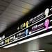 阪急電鐵「大阪梅田」、「京都河原町」、「石橋阪大阪」車站自10/1起改名