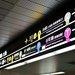 【日本旅遊】大阪站、梅田站和新大阪站,分別有什麼不一樣?【暢遊日本APP】