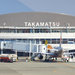 【香川縣】與桃園國際機場之間一天一班直飛航班,四國的入口──高松機場