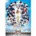 電影《少年們》確定舉辦喜多川追悼上映,將加入現場演出畫面