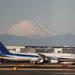 離富士山最近. 從桃園國際機場一週2回往返直飛航班――靜岡機場