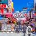 東京情侶旅行,就決定是上野了♪也會介紹交通超方便的住宿!