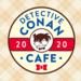 名偵探柯南咖啡廳2020