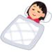 最適合你的睡眠小物是什麼呢?