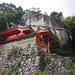 日本的世界遺產系列No.20ー琉球王國的城堡及關連遺蹟群