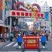 ◆日本銀髮族的原宿「巢鴨地藏商店街跳蚤市場」
