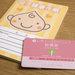 【日本孕婦產檢經驗分享】懷孕後的4項必備物品介紹