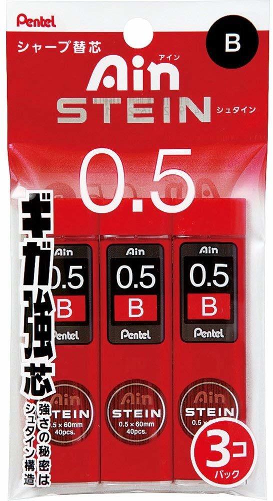 PENTEL AIN STEIN 自動鉛筆芯WC275-HB 2