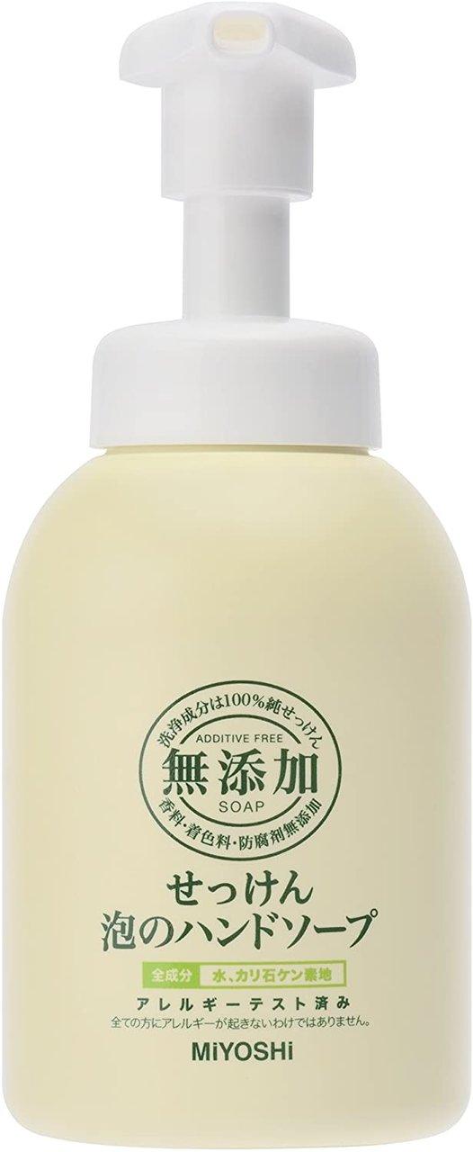 專家推薦商品!MiYOSHi『無添加泡沫洗手乳』