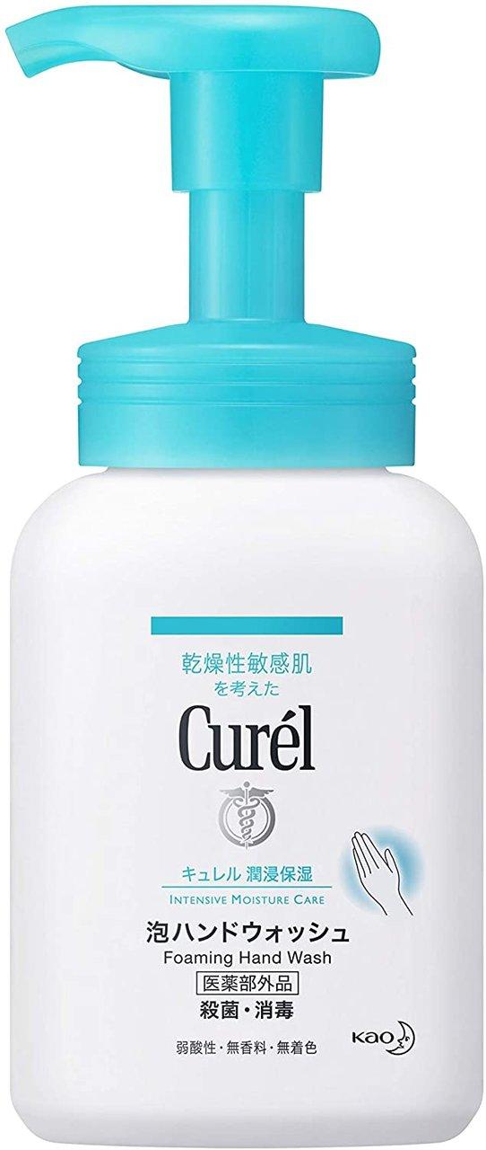 日本花王 Curel 珂潤『潤浸保濕泡沫洗手乳』