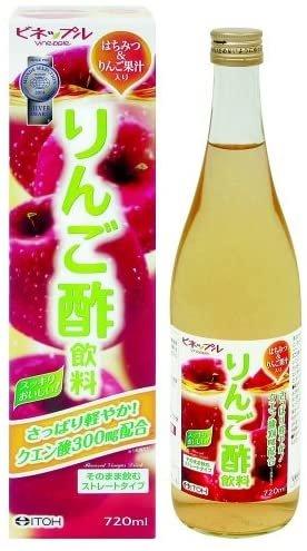 井藤漢方製藥Vinepple「蘋果醋飲料」