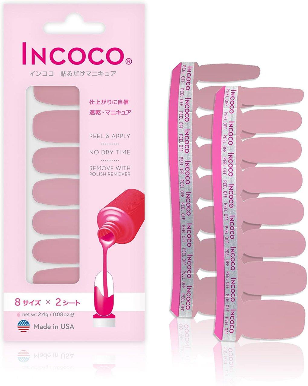 INCOCO『貼的指甲油 摩登藕色』