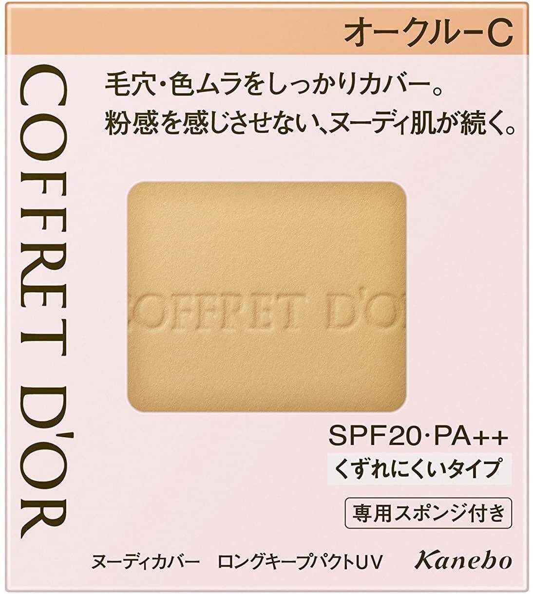 綜合第10名:Kanebo COFFRET D'OR『光透裸肌粉餅UV』