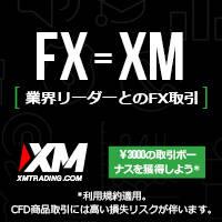 XMの口座開設方法と注意点