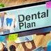 お母さんと子供の健康を守る、「マイナス1歳」からの虫歯予防ってなに?