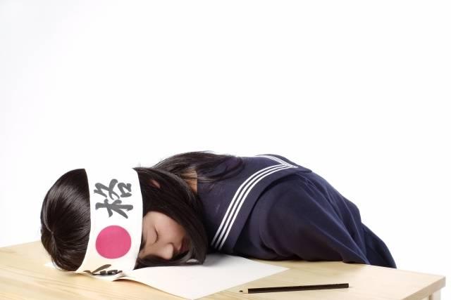 長丁場の勉強も乗り越える!午後の眠気に打ち勝つ3つの秘策