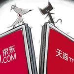 【記事コラム】中国Eコマース戦局!EC戦国時代を戦う各社戦略をポジショニング理論で徹底分析