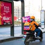 """【記事コラム】ダブルイレブン(W11)で超スピード配送を実現した中国の""""スマート物流""""。また、「京東集団」が打ち出す未来の物流形態の大胆な構想とは?"""