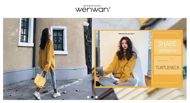 ファッション分野で大活躍の<温婉>