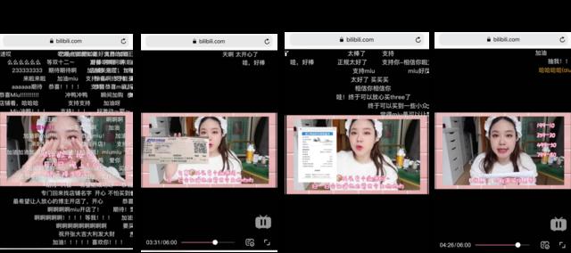 bilibiに投稿した淘宝ショップの開店告知動画