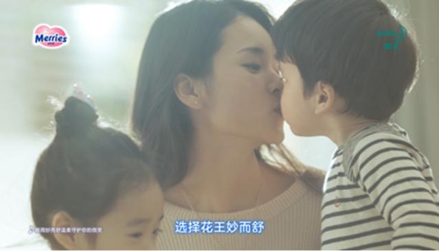「花王メリーズ」のTVコマーシャルに子供と出演。多くの...