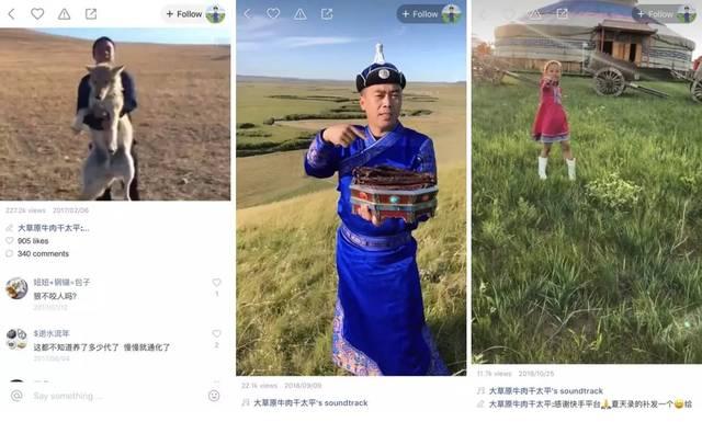 太平が「快手」で発信している内モンゴルの大自然